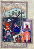 Bahram V (Persian: بهرام) was the fourteenth Sassanid King of Persia (421–438). Also called Bahram Gur or Bahramgur (Persian: بهرام گور), he was a son of Yazdegerd I (399–421), after whose sudden death (or assassination) he gained the crown against the opposition of the grandees by the help of Mundhir, the Arab dynast of al-Hirah.